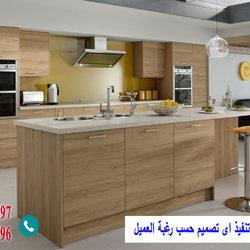 مطابخ مودرن/ مطبخ مودرن/شركة فورنيدو  للمطابخ   01270001596
