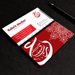 """ Identity Business Card 2015 """