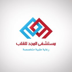 Al Majid Cardiac Hospital Branding Design