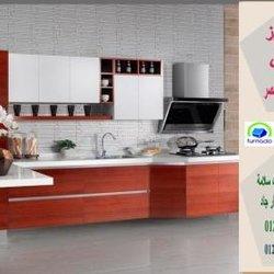 مطابخ خشبية/ مطابخ خشب حديثة / شركة فورنيدو  للمطابخ   01270001596