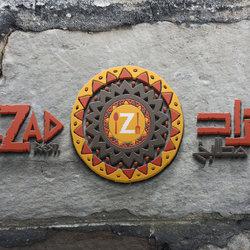 شعار مطابخ زاد