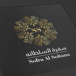 تصميم شعار سفرة السلطانه بالمملكة
