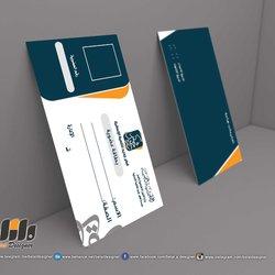 بطاقة عضوية لمؤسسة فايف