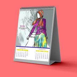 تصميم نتيجه  التقويم السنوي