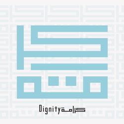 Dignity | كرامة
