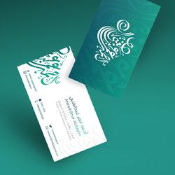 بطاقة أعمال | Business card