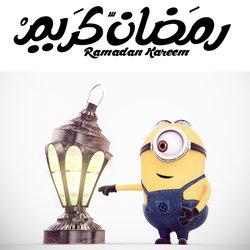 رمضان + minions