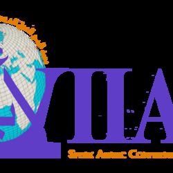 عمل شعار لمعهد اليمن الدولي للغة العربية
