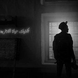 مصور حياة الارض ودمج الحضارة محمد الصنعاني 2020Mohamme Alsanani