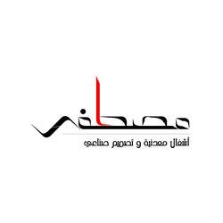 el logos