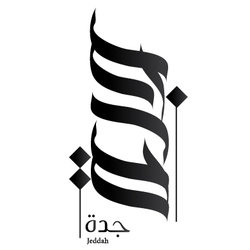 caligraphy arabic