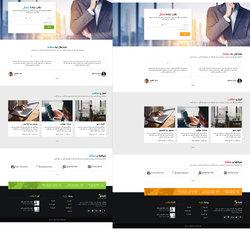 إفينتو - قالب PSD لشركات الأعمال متعدد الأغراض
