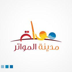 al mwater logo contest