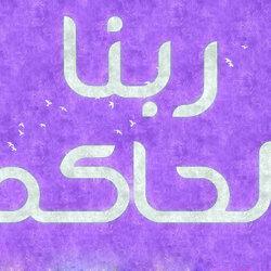 محمد يحيى