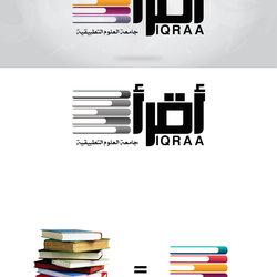 شعار معهد أقرأ