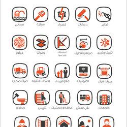 تصميم ايقونات لشركة خدمات انشائية وخدمات عامة