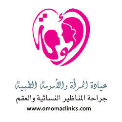 Omama clinic logo