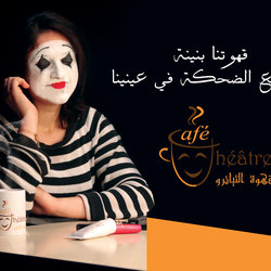 Café théatre poster