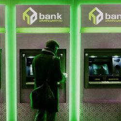 HD bank - بنك التعمير و الإسكان