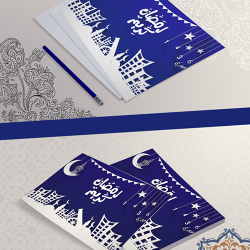 Ramadan flyer 2015