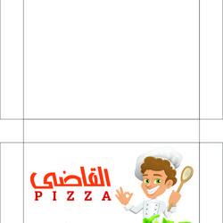 pizza el-qadi