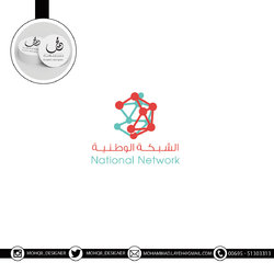شعار الشبكة الوطنية
