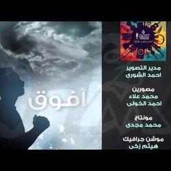 Tittr Video Clip Islamic - تتر فديو كليب اسلامى