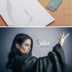 حراير للعبايات Harayer Abayas
