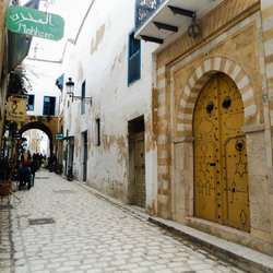 basha street