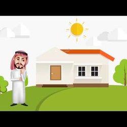 انفوجرافيك فديو لصالح شركة عقارية بالسعودية