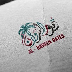 Al -Rawan Dates Logo