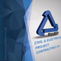 CEPCO Brochure