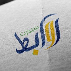 Rawabit Sport Logo
