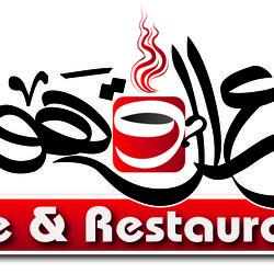 3la kahow cafe
