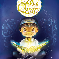 I Love Quran Book Series