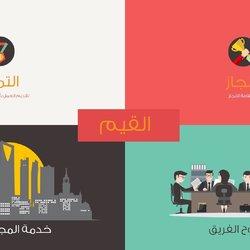 انفوجرافيك جامعة جدة