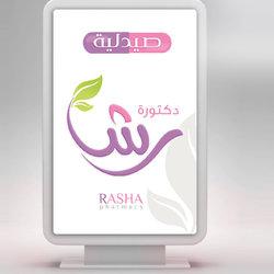 Rasha pharmacy