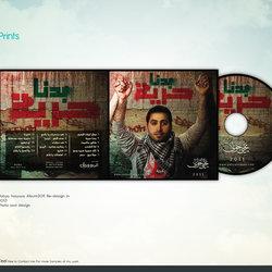 Yahya Hawwa Albums
