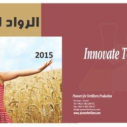 pioneer fertilizers Co