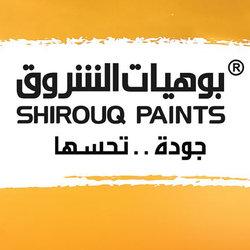 Al Shirouq Paints Campaign