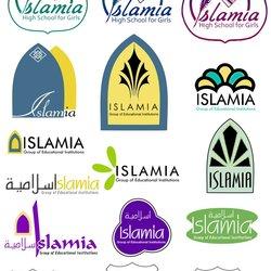 Logos Islamia