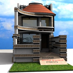 منزل في بغداد