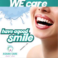 Asnan care (( dental clinic ((