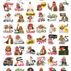 Al Yolla iMessage Stickers
