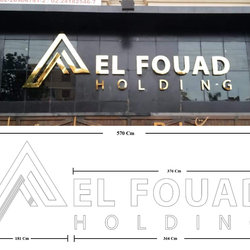 EL - FOUAD