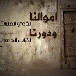 عمر منقضي