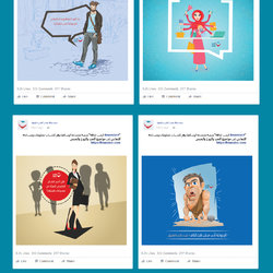 social media quotes-posters