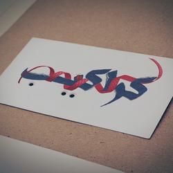 كراكيب logo