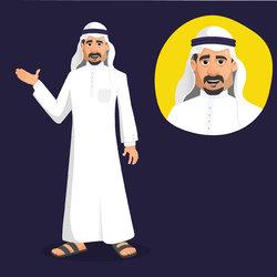 Saudi man