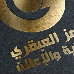 Branding - Genius Icon logo